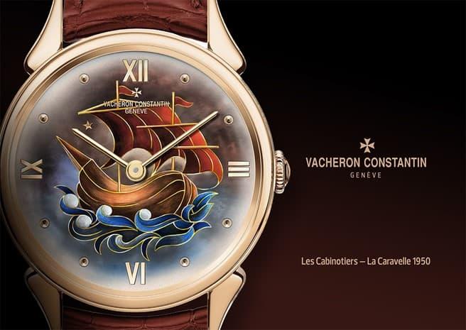 Vacheron Constantin Les Cabinotiers – La Caravelle 1950 1