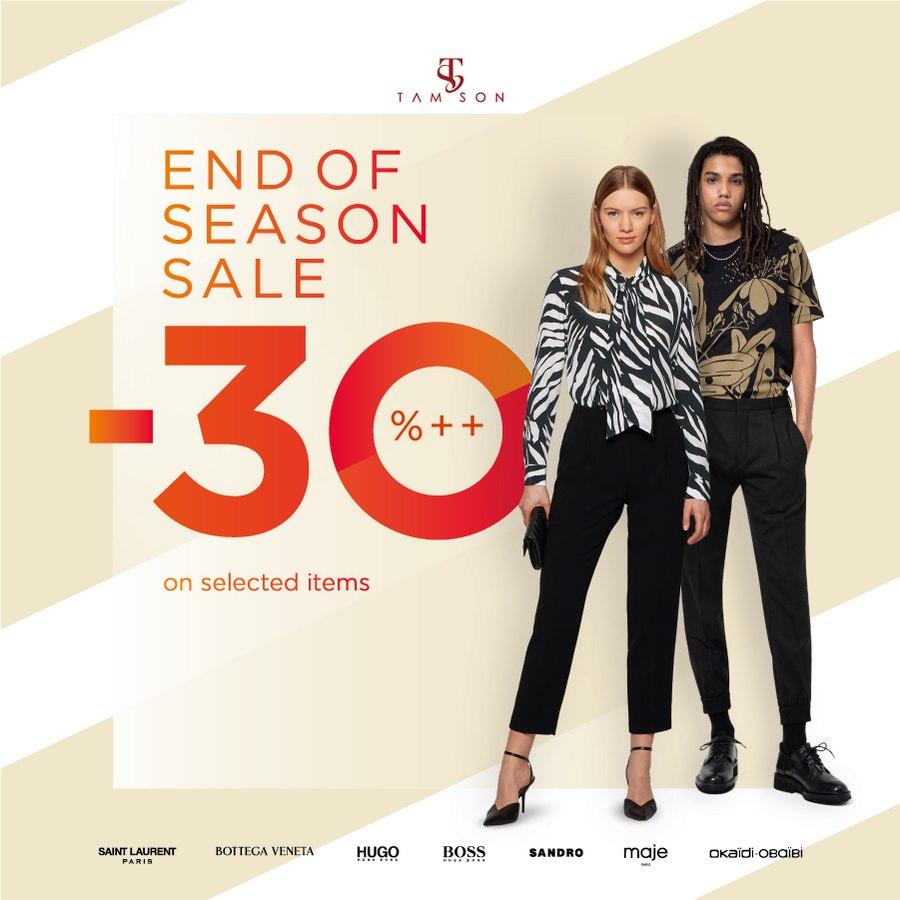 End of season sale ss 2021 3