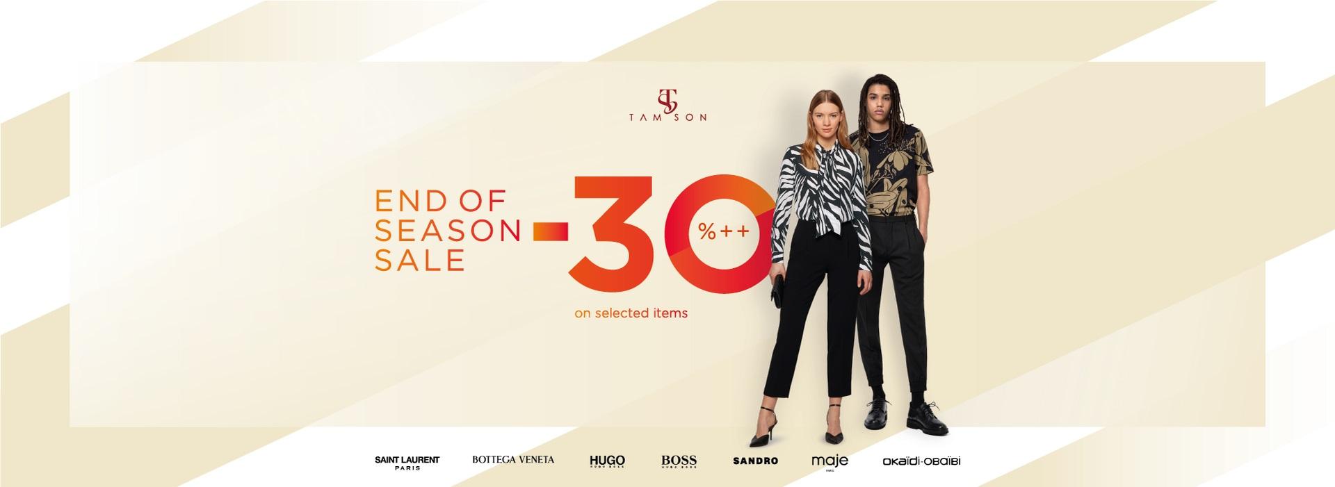 End of season sale ss 2021 1